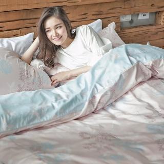 【戀家小舖】台灣製精梳棉被套床包組 夢遊愛麗絲(單人)