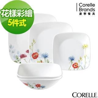 【CORELLE 康寧】康寧花漾彩繪5件式餐盤組方形餐盤組(504)