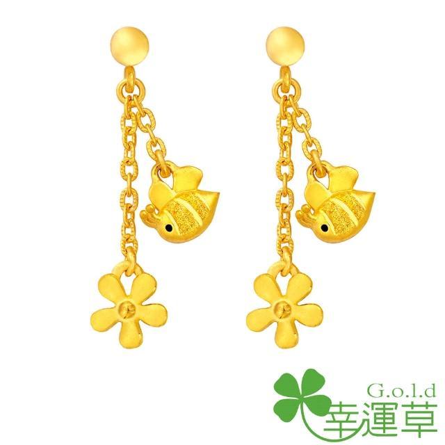 【幸運草clover gold】築愛巢 黃金耳環