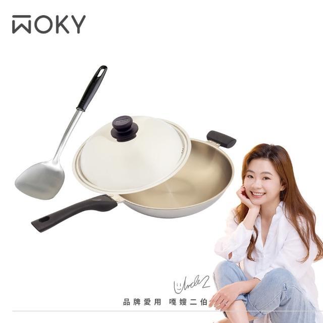【WOKY】玫瑰金專利不鏽鋼34CM萬用鍋(送OK智慧感溫鍋鏟)