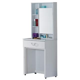 【AT HOME】現代簡約2尺白色鏡台/化妝台(凱渥)