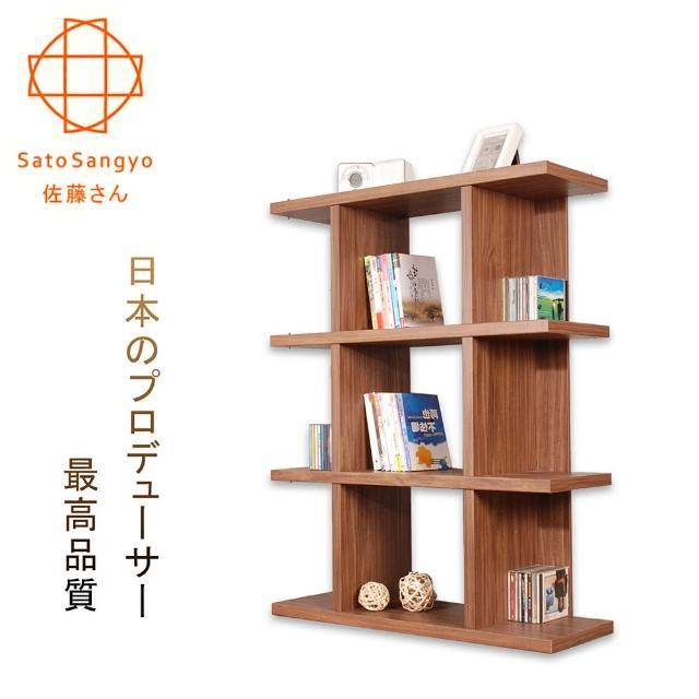 【Sato】FIZZ森隔間四層收納展示櫃‧幅90cm