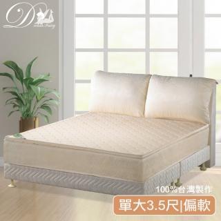 【睡夢精靈】秘密花園舒柔型乳膠三線獨立筒床墊(單人加大3.5尺)