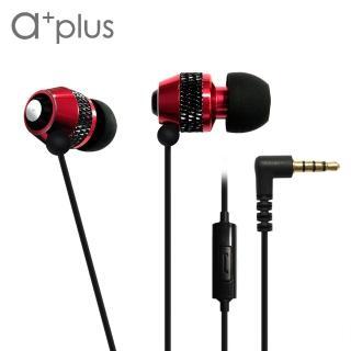 【a+plus】鋁合金入耳式立體聲有線耳機(ASH-202)