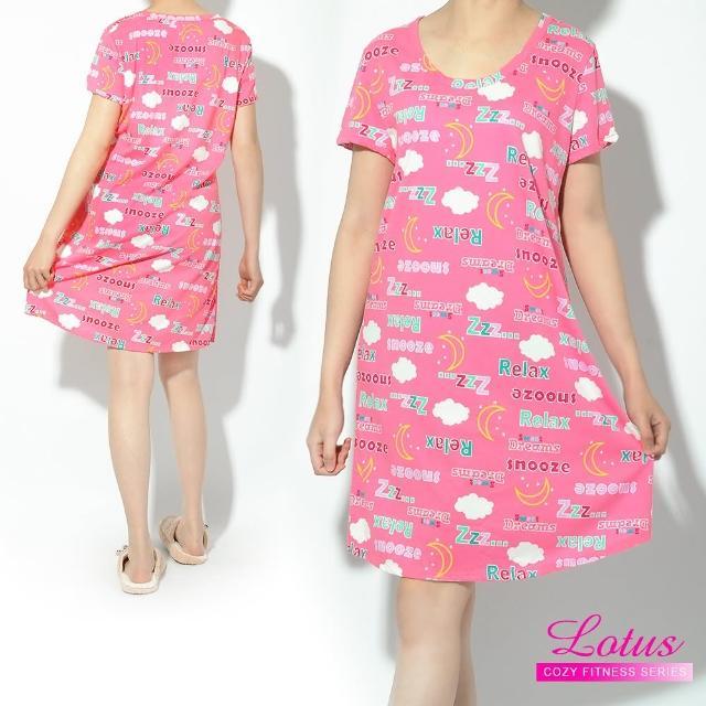 【LOTUS】歐美舒眠可愛雲朵短袖睡裙(粉色)