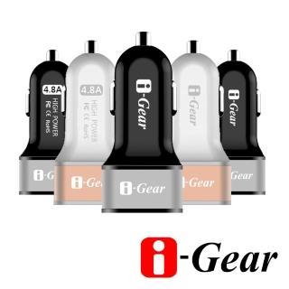 【i-Gear】4.8A大電流 雙USB車用充電器(ICC-48A)