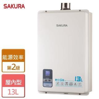 【櫻花SAKURA】13L數位恆溫熱水器(SH-1333)