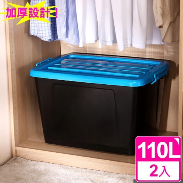 【I.SONA】HAPPY110L加厚版超大容量滑輪整理收納箱二入組/
