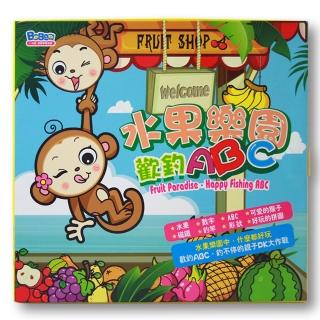 【BabyTiger虎兒寶】學習遊戲書-水果樂園 歡釣ABC