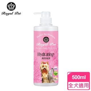 【皇家寵物Royal Pet】高效保濕抗菌沐浴乳(500ml)