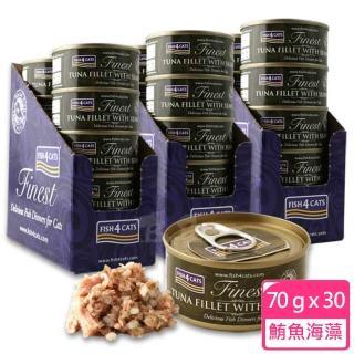 【FISH4CATS海洋之星】鮪魚海藻貓罐 70g(30罐)