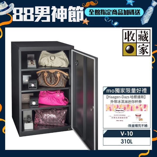 【收藏家】公務居家雙用310公升電子防潮箱(V-10)/