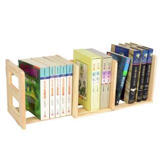 【LIFECODE】極簡風-松木桌上型伸縮書架