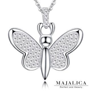 【Majalica】純銀 美麗蝴蝶 925純銀項鍊 PN5037(銀色白鋯)