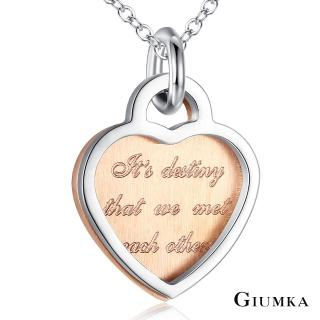 【GIUMKA】項鍊 美麗相遇 白鋼 名媛淑女款  MN5218(玫金款)