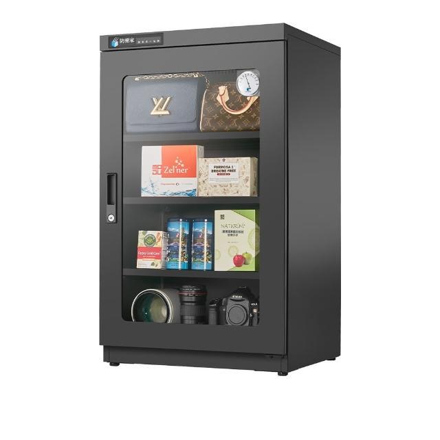 【防潮家】243公升大型電子防潮箱(D-206C生活系列)/