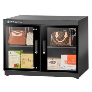【防潮家】150公升電子防潮箱(FD-150WC生活指針系列)