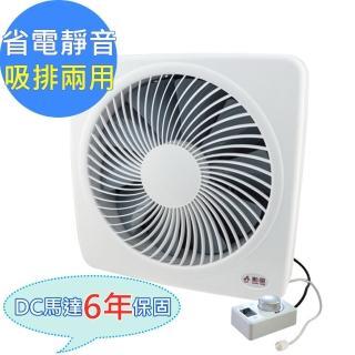 【勳風】12吋旋風式節能變頻DC兩用換氣/吸排扇 HF-B7212(旋風防護網設計)