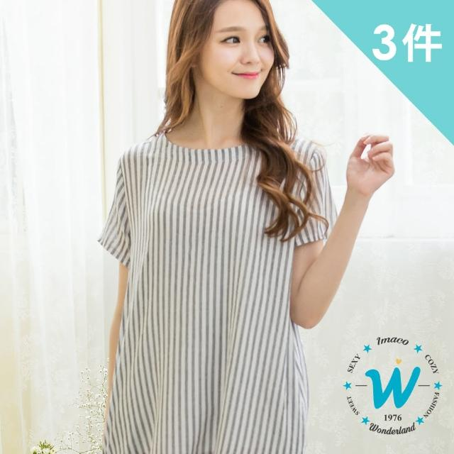 【Wonderland】極簡雅緻居家休閒洋裝3件組