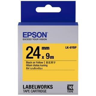 【EPSON】標籤帶