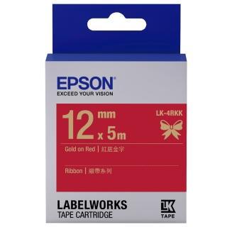 【EPSON】標籤機色帶 緞帶紅底金字/12mm(LK-4RKK)