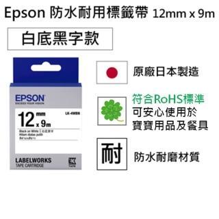 【EPSON】標籤機色帶 白底黑字/12mm(LK-4WBN)