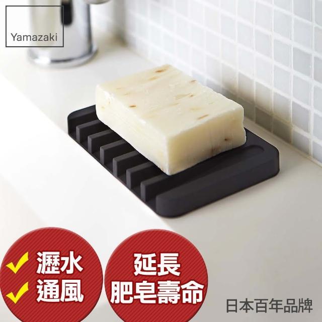 【日本YAMAZAKI】Flow斷水流肥皂架(黑)/
