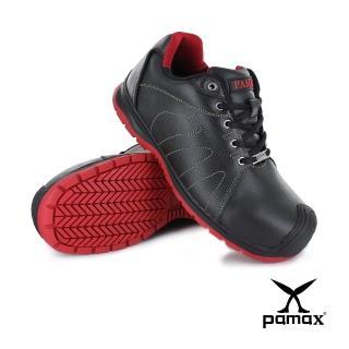 【PAMAX 帕瑪斯】★頂級超彈力雙氣墊安全鞋★超強戰鬥鞋頭、高抓地力專利底(PAA6512H /男)