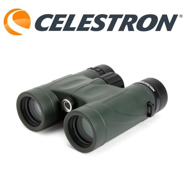 【CELESTRON】NATURE-DX 8X32雙筒望遠鏡(台灣總代理公司貨保固)