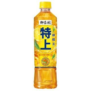 【御茶園】特上檸檬茶- 550ml(1箱/24入)