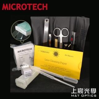 【加價購】高級實驗解剖工具用品組