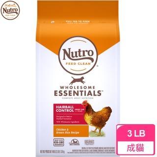 【Nutro美士】全護營養-成貓有效化毛配方3LB(農場鮮雞+糙米)