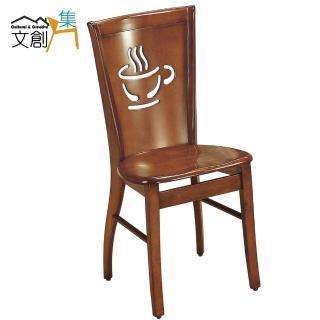 【文創集】夏爾摩   柚木實木餐椅(二色可選)