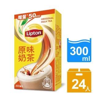 【立頓】原味奶茶300ml(24入/箱)