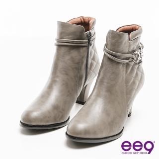 【ee9】MIT經典手工-氣質仕女素面經典菱格紋晶鑽墜鍊短靴*灰色(短靴)