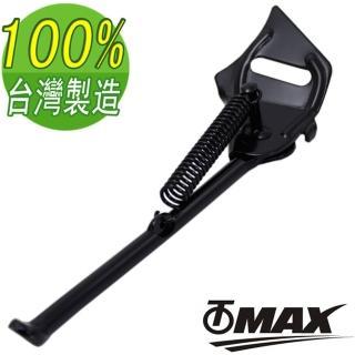 【OMAX】童車專用停車柱