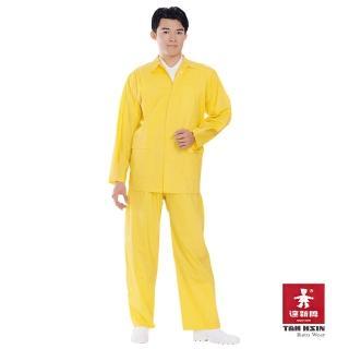 【達新牌】0.25PVC拉鍊型兩件式雨衣