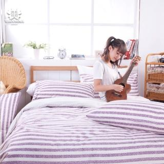 【日本濱川佐櫻-慢活.紫】活性無印風加大四件式涼被床包組