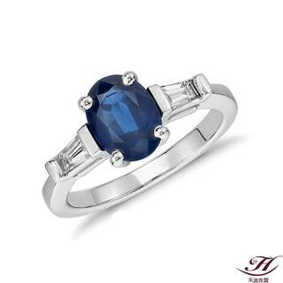 【禾美珠寶】天然皇家藍藍寶石鑽戒YS098(18K)