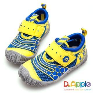 【Dr. Apple 機能童鞋】帥氣LOGO懷舊印刷透氣中童鞋(藍)