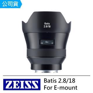 【ZEISS 蔡司】Batis 2.8/18 For E-mount(公司貨)