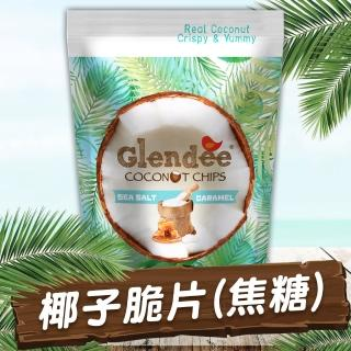 【Glendee】椰子脆片40g焦糖口味(泰國椰子脆片系列)