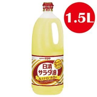 【日清】沙拉油1.5L