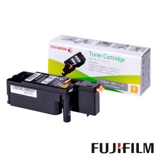 【FujiXerox】彩色105/215系列原廠黃色標準容量碳粉 CT202133(0.7K)