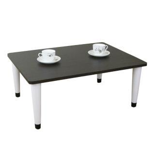 【美佳居】寬80x深60/公分-和室桌/休閒桌/矮桌-深胡桃木色(三款腳座可選)