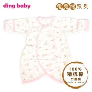 【ding baby】兔兔熊反摺蝴蝶裝-粉色(50-60cm)