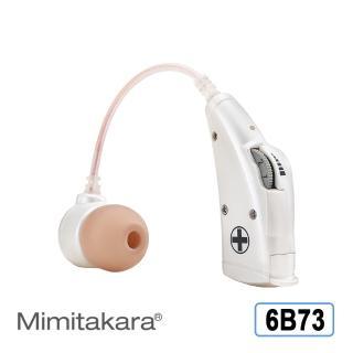 【耳寶 助聽器(未滅菌)】Mimitakara 電池式耳掛型助聽器 晶鑽白 6B73(輕中度聽損適用)