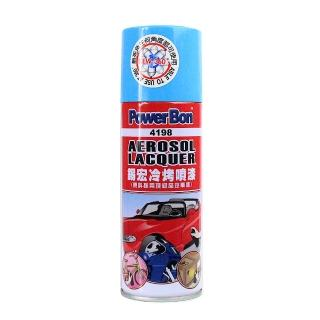 【PowerBon 4198 錫宏冷烤噴漆103 鮮藍】錫宏冷烤噴漆103 鮮藍(1722)