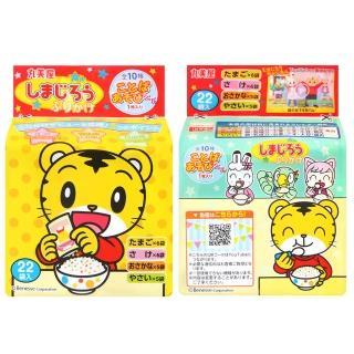 【丸美屋】小老虎飯友-附貼紙(44g+1枚貼紙)