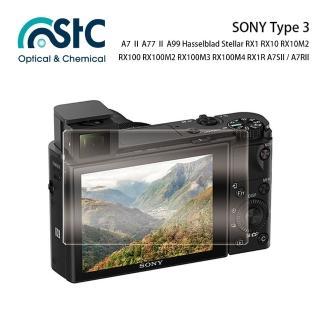【STC】玻璃螢幕保護貼 SONY Type M(適A7 ⅡA7 III A77 ⅡRX10M2 RX100 M4 M5 M6 A7SII A7RII A9 A7R III)